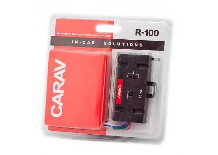 Адаптер рулевого управления CARAV R-100