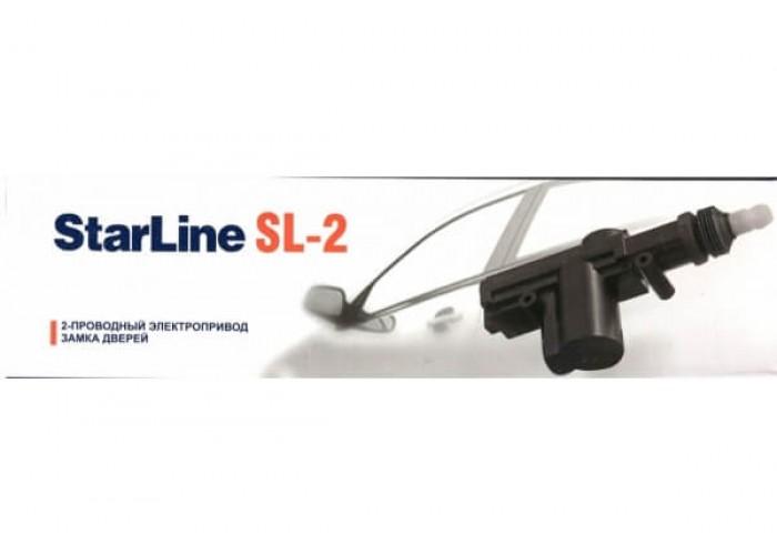 Активатор замка Starline SL-2
