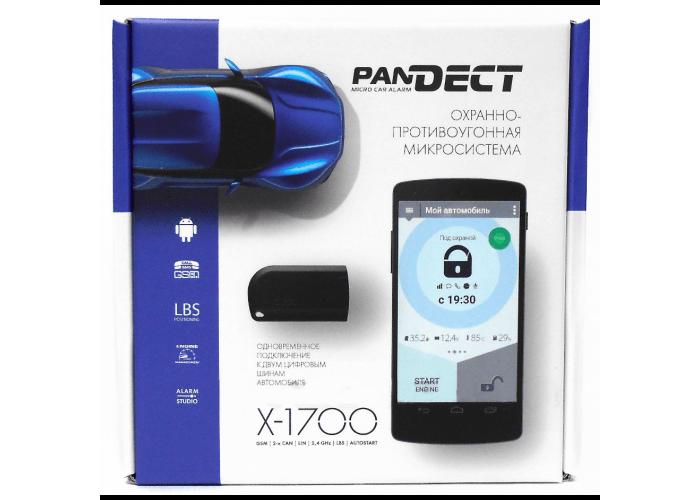 Автосигнализация PanDECT X-1700