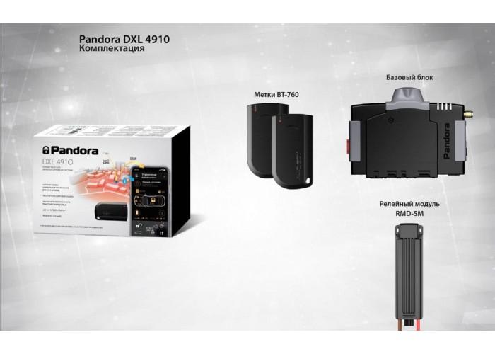 Автосигнализация Pandora DXL 4910L