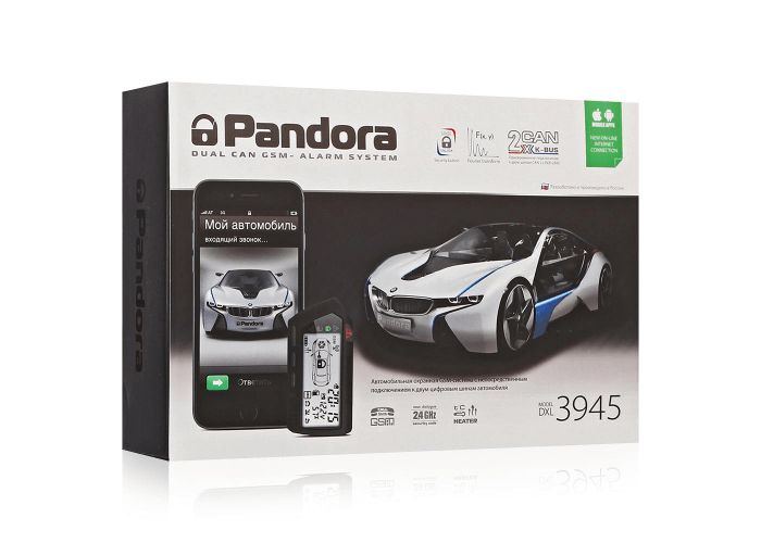 Автосигнализация PANDORA DXL 3945