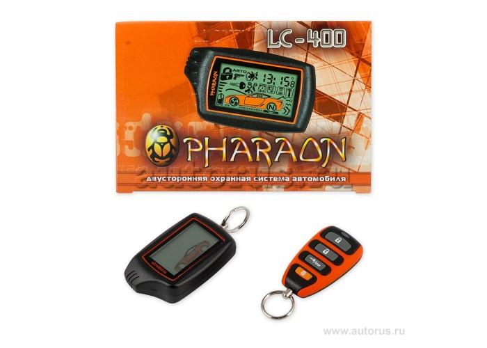 Автосигнализация Pharaon LC-400