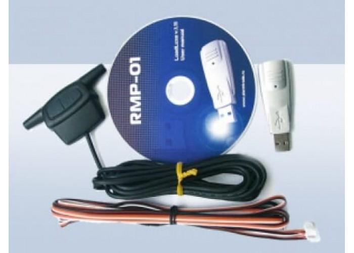 Программатор 01 RMP-RF, комплект