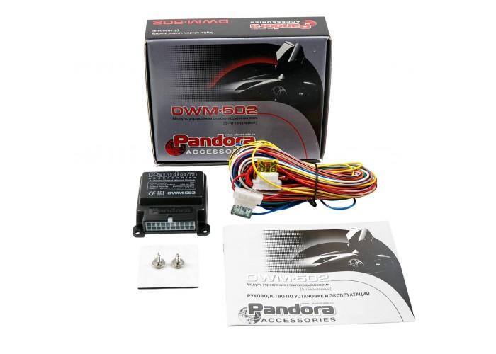 Модуль Pandora DWM-502