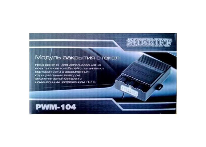 Модуль  SHERIFF PWM 104