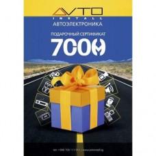Подарочный сертификат на 7000 сомов