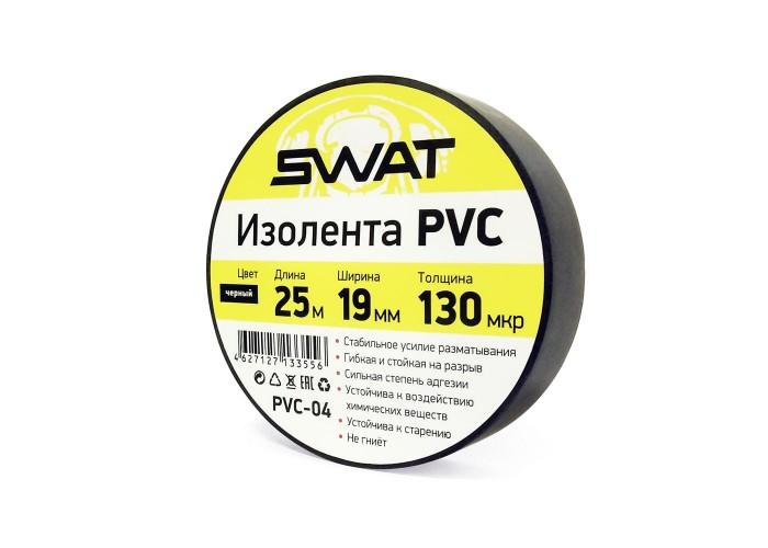 Изоляционная лента тканевая SWAT PVC-04