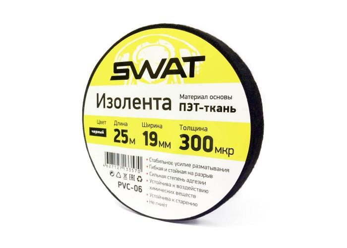 Изоляционная лента тканевая SWAT PVC-06