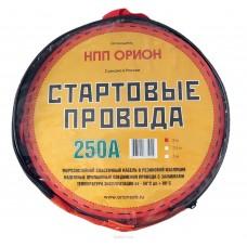 Стартовые провода Орион 250А 2м
