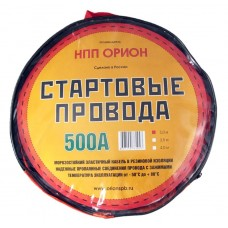 Стартовые провода ОРИОН 500А 3м (в сумке)