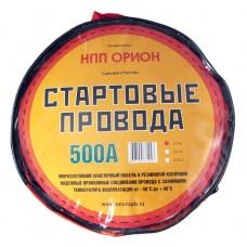 Стартовые провода Орион 500А 4.5м (в сумке)