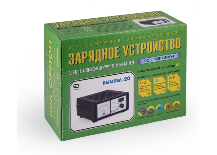 Зарядное устройство ОРИОН Вымпел-20