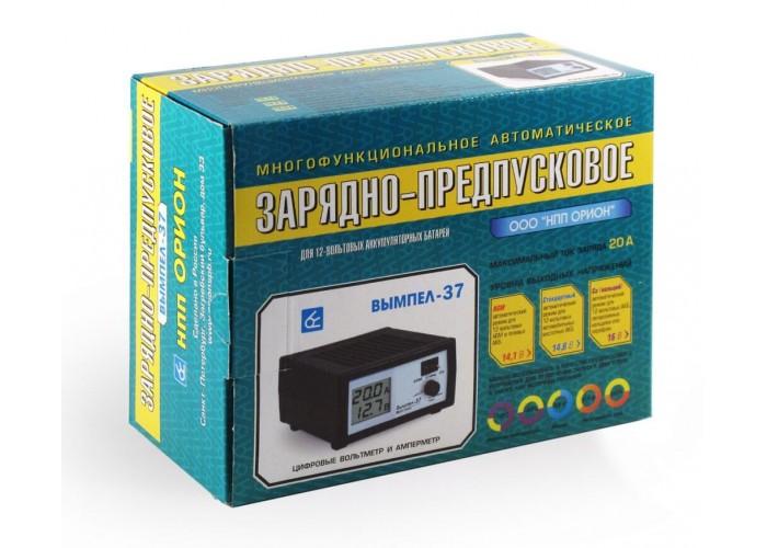 Зарядное устройство ОРИОН ВЫМПЕЛ-37