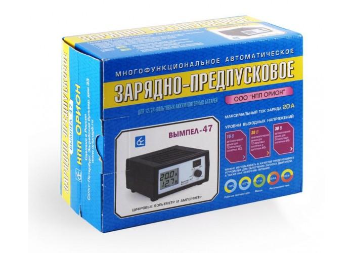 Зарядно-ПРЕДПУСКОВОЕ устройство ОРИОН ВЫМПЕЛ-47