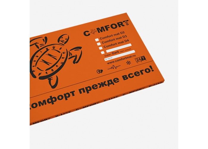 Виброизоляция Comfortmat D4 10л/уп