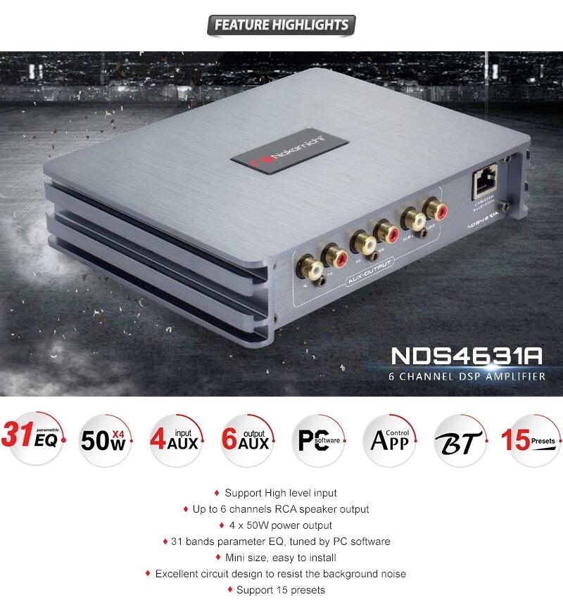 NDS4631A - DSP-процессор с 4-канальным усилителем мощности